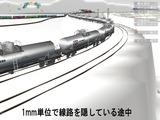 雪景色と貨物交換駅レイアウト51.jpg
