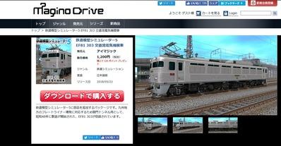 VRM5-EF81-303ブログ3