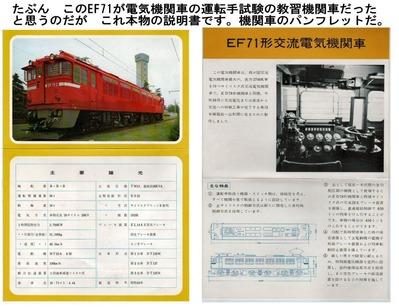 最後の蒸気機関士14