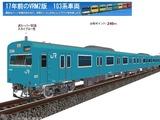 103系VRM2-15