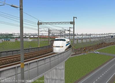 KATOレイアウトプラン集6-9東海道新幹線300系のぞみ7