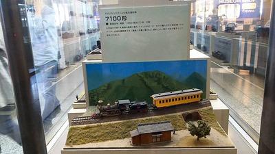 京都鉄道博物館70HOゲージ7100形