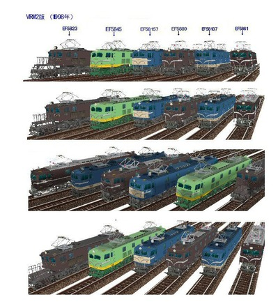 VRM2版EF5845カタログ2