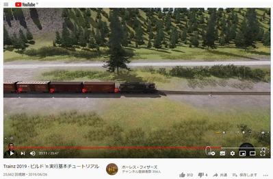 Trainz2019からYouTube動画7