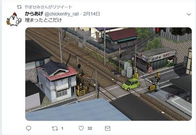 RaillSim画像2019.3.3-7