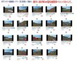 KATO曲線デッキ貨物本線雪景色30