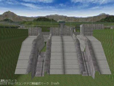 現代ローカル風景ダム5