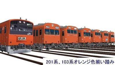 201系103系オレンジ色揃い踏みD