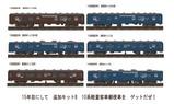 7郵便車オユ