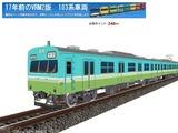 103系VRM2-24