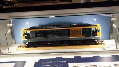 京都鉄道博物館117-DF50カットモデル1