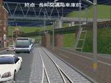 仮想仙台市電11