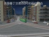仮想仙台市電4