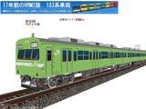 103系VRM2-12