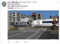 VRM5ポータル画像ビューわかしお-3