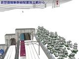 仮想津軽海峡線完成施工前7