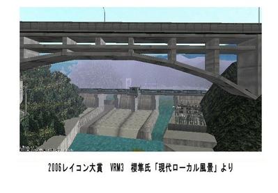 現代ローカル風景ダム1