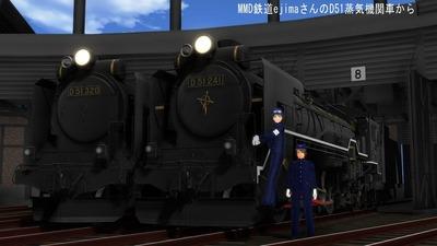 MMD鉄道でC62をつくるEjimaさん4