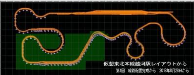 東北本線越河駅レイアウト図13