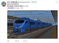 VRM5ポータル画像ビューわかしお-4