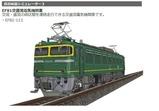 EF81-VRM3-4