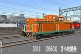 DD13オリジナル13-10.