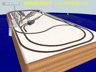 VRM3版貨物レイアウト鉄道博物館改造5