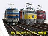 EF510-502 新登場4