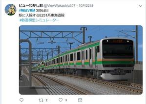 VRM5画像ビューわかしおさん13orijinaru