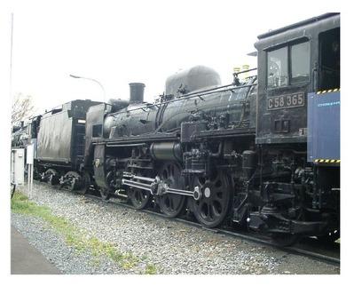 仙台新幹線車両基地展示車両C58-365-6