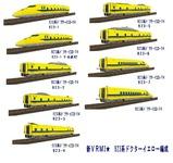 923系ドクターイエロー編成図1