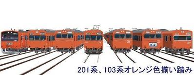 201系103系オレンジ色揃い踏みC
