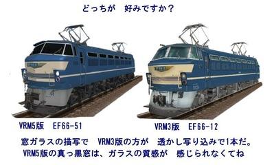 VRM5-1