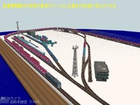 VRM3版貨物レイアウト鉄道博物館7