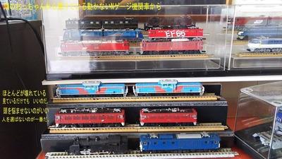 Nゲージ鉄道模型借り物1