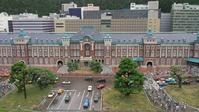 鉄道博物館ジオラマ東京駅11