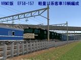 EF58157-B