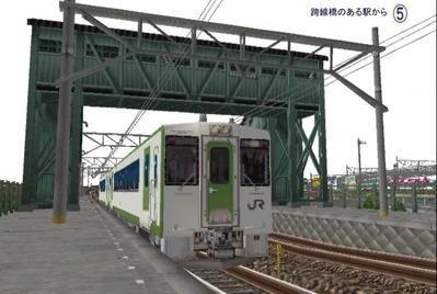 5編成並走スタジアム跨線橋がある駅ホームホーム5