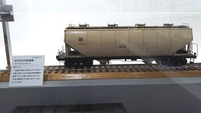 京都鉄道博物館98ホキ2200形貨車1
