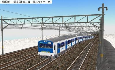 VRM3版103系画像仙石線4