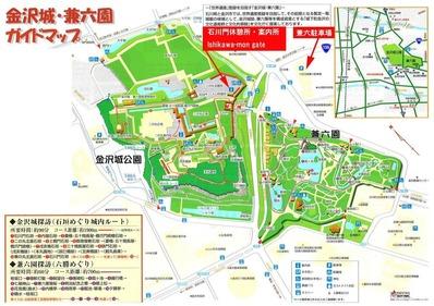 金沢城その21地図から