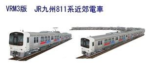 811系JR九州近郊電車2