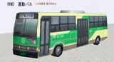 VRM3バス6