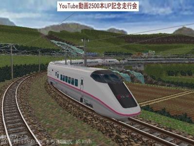 越河レイアウトE3系+400系動画2500本記念7
