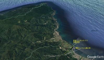 青函トンネル出口付近地図1