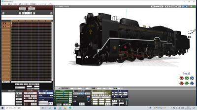 MMD鉄道でC62をつくるEjimaさんA