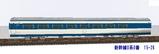 新幹線0系0番15-26