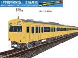 103系VRM2-9