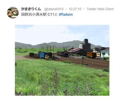 RailSim-ローカル風景3