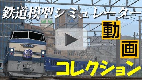 VRM3動画コレクション1-A